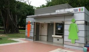 Unde sunt toaletele publice din Ploiesti?